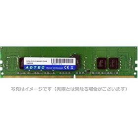 ADS2133D-4G [DDR4 PC4-17000 4GB]