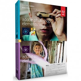 Adobe Photoshop Elements 14 & Adobe Premiere Elements 14 日本語 乗換え・アップグレード版