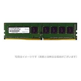 ADS2400D-4G [DDR4 PC4-19200 4GB]