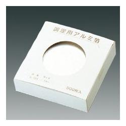 調理用 アルミ箔(500枚入)M30-743 φ140 写真1