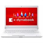 dynabook RX73/VWQ (プラチナホワイト)