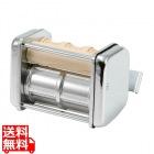 【オプション品】インペリアパスタマシーンSP-150用 マカロニ Art.550