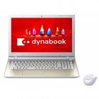 dynabook T55/VG (サテンゴールド)