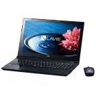 15.6型ノートパソコンLAVIE Note Standard NS150/EAシリーズスターリーブラック(Office Home&Business Premium プラス Office 365)