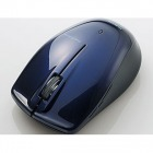 Bluetooth4.0 BlueLEDワイヤレスマウス/5ボタン/ブルー M-BT11BBBU