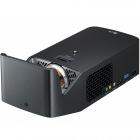 LED超短焦点プロジェクター「寿命約30000時間・FHD・1000lm・1.9kg」