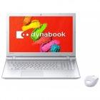 dynabook T45/TW (リュクスホワイト)
