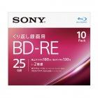 ビデオ用BD-RE 書換型 片面1層25GB 2倍速 ホワイトプリンタブル 10枚パック