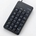 有線テンキーボード/Lサイズ/メンブレン/高耐久/USBハブ付/ブラック