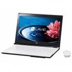 15.6型ノートパソコンLAVIE Note Standard NS700/EAシリーズクリスタルホワイト(Office Home&Business Premium プラス Office 365)