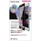 FREETEL純正 REI用 覗き見防止ディスプレイガラスプロテクター(ブラック)