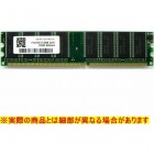 PC2700 DDR 512MB 片面 サムスン3rd ■DDR1 184pin (デスクトップ用)