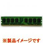 PC4200 DDR2 1GB HYNIX.3rd ■DDR2 SDRAM 240pin (デスクトップ用)