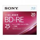 ビデオ用BD-RE 書換型 片面1層25GB 2倍速 ホワイトプリンタブル 20枚パック