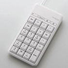 有線テンキーボード/Lサイズ/メンブレン/高耐久/USBハブ付/ホワイト