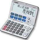金融電卓折りたたみ手帳タイプ