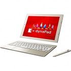 12.0型タブレットパソコン dynaPad N72/VGQ TransferJet搭載モデル(Office Home&Business Premium 搭載