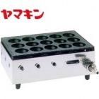 高級ガスたこ焼き器 こだま Y-03D(15穴) LPガス用