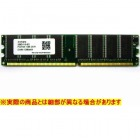 PC2100 DDR 1GB 両面 サムスン3rd ■DDR1 184pin (デスクトップ用)