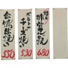 シンビ ハードコート短冊(10枚入) OS-41L(大) 茶
