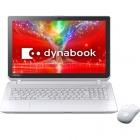 dynabook T85/NW (リュクスホワイト)