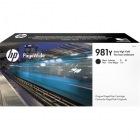 HP 981Y 黒(大容量)