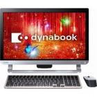 dynabook D61/PB (プレシャスブラック)