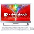 dynabook D41/NW (リュクスホワイト)