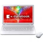 dynabook T75/NW (リュクスホワイト)