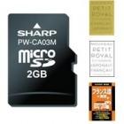 仏語辞書カード MicroSD版