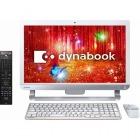 dynabook D51/PW (リュクスホワイト)
