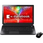 dynabook T75/NB (プレシャスブラック)