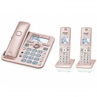 コードレス電話機(子機2台付き)(ピンクゴールド)