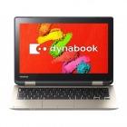 dynabook N61/TG (サテンゴールド)