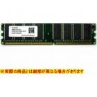 PC2100 DDR 512MB 片面 サムスン3rd ■DDR1 184pin (デスクトップ用)