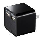 USB充電器(2ポート・合計3.4A・ブラック)