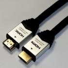 ハイグレードHDMIケーブル 10.0m シルバー