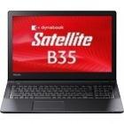 dynabook Satellite B35/R:Core i5-5200U、4GB、500GB_HDD、15.6型_HD、DVD-ROM、WLAN、7Pro 32bit、Office無
