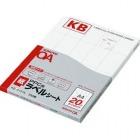 KB-A191N PPCラベル用紙