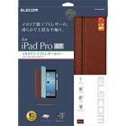 iPad Pro/薄型/イタリア高級レザーケース/スリープ対応/ブラウン