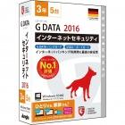 G DATA インターネットセキュリティ 2016 3年5台