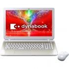 dynabook T75/NG (サテンゴールド)