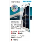 FREETEL純正 REI用 多機能ディスプレイガラスプロテクター(ホワイト)