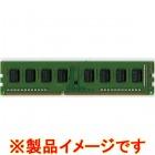PC3-10600(DDR3-1333) 2GB SAMSUNG.3rd ■DDR3 SDRAM 240pin (デスクトップ用)