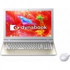 dynabook T55/RG (サテンゴールド)