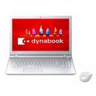 dynabook T45/VW (リュクスホワイト)
