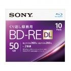 ビデオ用BD-RE 書換型 片面2層50GB 2倍速 ホワイトプリンタブル 10枚パック
