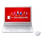 dynabook T75/VW (リュクスホワイト)
