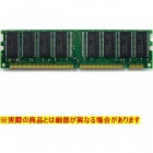 133G-256-S3 PC133 256MB サムスン3rd ■SD-RAM 168pin (デスクトップ用)