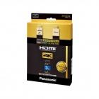 HDMIケーブル 3.0m (ブラック)